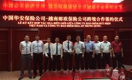 PTI Bắc Ninh ký kết hợp tác với Công ty Bảo hiểm Tài sản Hoa An