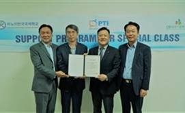PTI trao tặng 15.000 USD cho Trường quốc tế Hàn Quốc tại Hà Nội